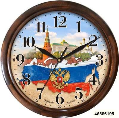 МОСКВИН 46086.195