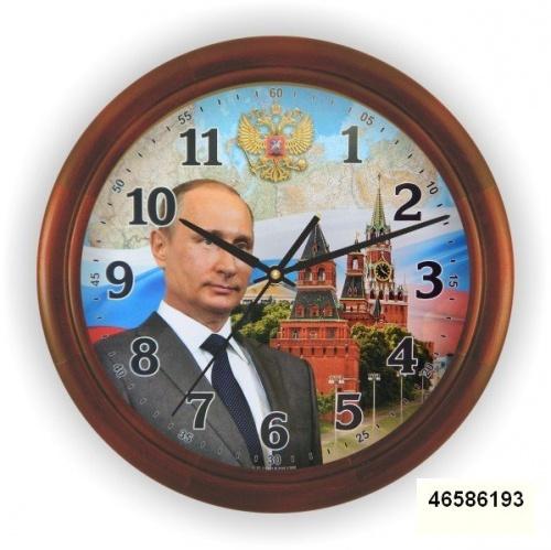 МОСКВИН 46086.193