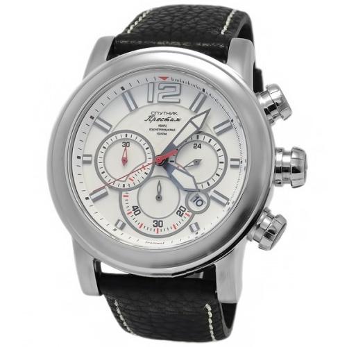 Часы Спутник Магазин