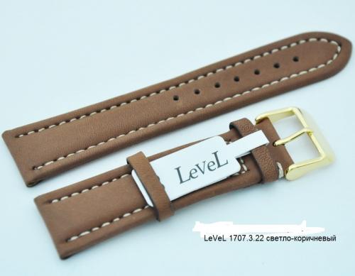 LeVeL 1707.3.22 светло-коричневый