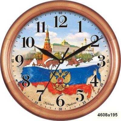МОСКВИН 4608а195