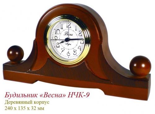 ВЕСНА будильник НЧК-9